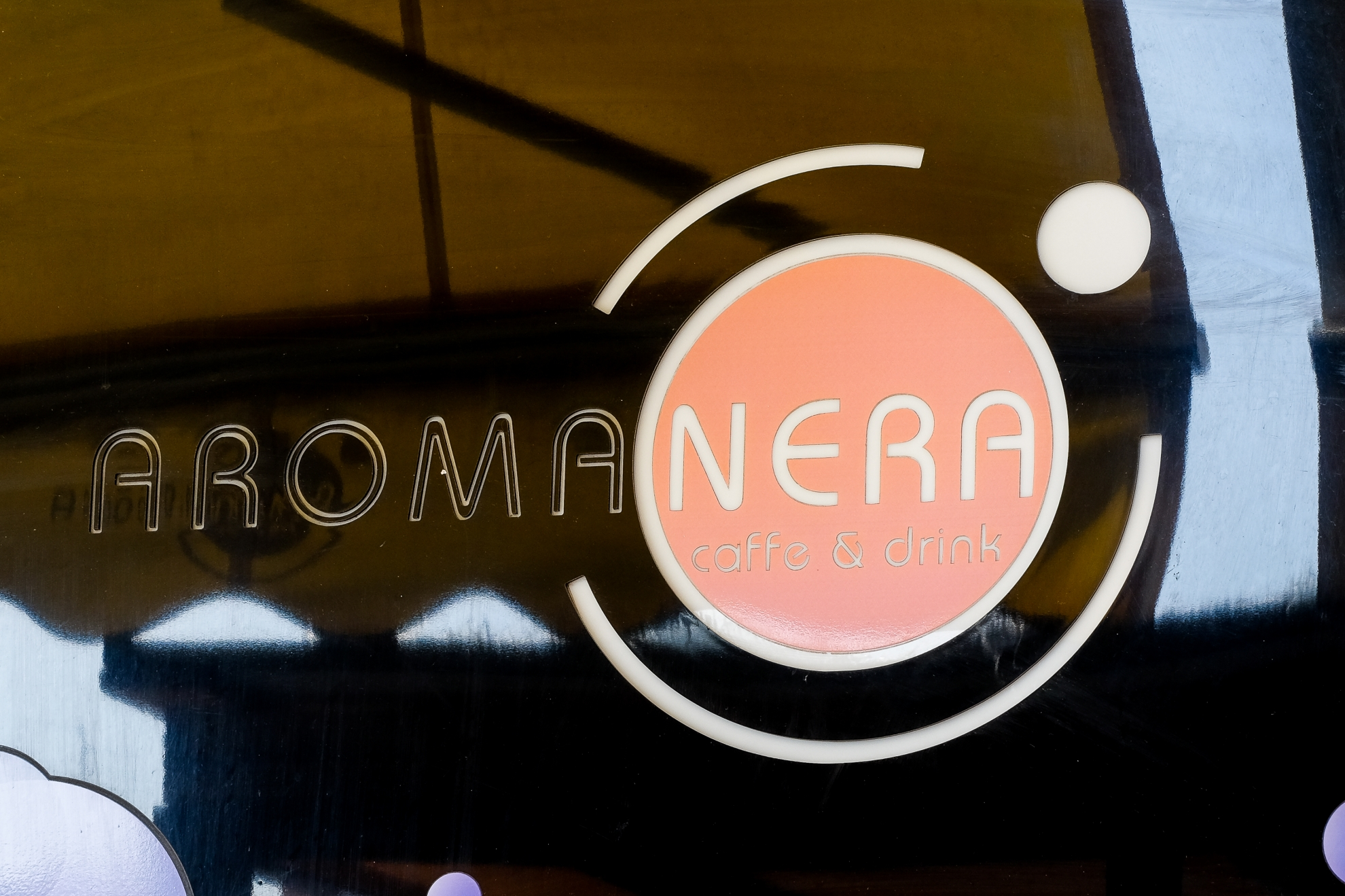 Bar Aromanera - Bar Gelateria, Aci Catena