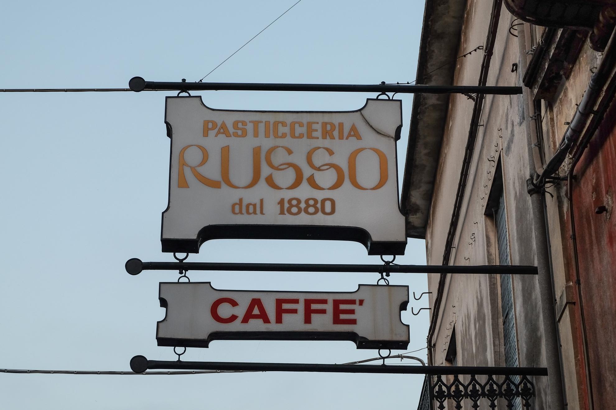 Pasticceria Russo - Bar Pasticceria, Santa Venerina